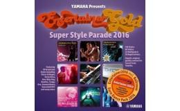 Yamaha Entertainer Gold